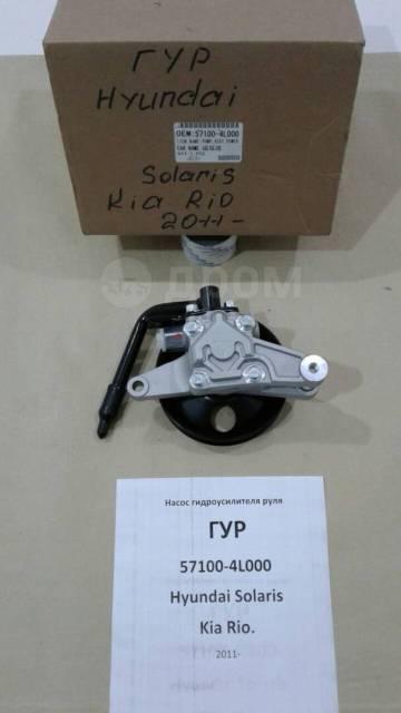 Гидроусилитель руля. Kia Rio Hyundai Solaris Двигатели: G4FA, G4FC