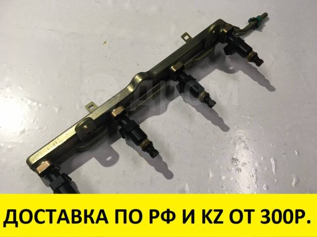 Инжектор. Honda: Elysion, Accord, Element, CR-V, Odyssey, Accord Tourer, Edix, Civic, Stepwgn Двигатели: K24A, J30A4, K20A, K20A6, K20A7, K20A8, K20Z2...