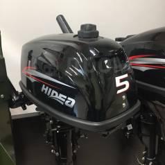 Лодочный мотор Hidea HD5FHS! Новый! В наличии! Гарантия 2 года!. 5,00л.с., 2-тактный, бензиновый, нога S (381 мм), 2018 год год