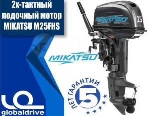 Mikatsu. 25,00л.с., 2-тактный, бензиновый, нога S (381 мм), 2018 год год