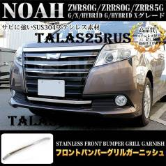 Накладка на бампер. Toyota Noah, ZRR80, ZRR80G, ZRR80W, ZWR80, ZWR80G, ZWR80W