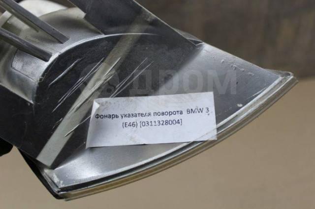 Указатель поворота правый BMW 3-серия E46 (1999--2005)