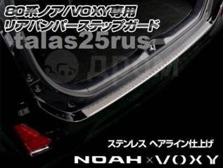 Накладка на бампер. Toyota Noah, ZRR80, ZRR80G, ZRR80W, ZRR85, ZRR85G, ZRR85W, ZWR80, ZWR80G, ZWR80W Toyota Voxy, ZRR80, ZRR80G, ZRR80W, ZRR85, ZRR85G...