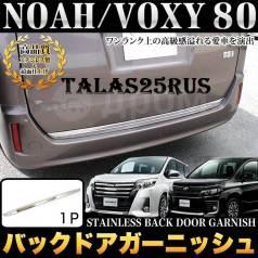 Накладка на дверь багажника. Toyota Noah, ZRR80, ZRR80G, ZRR80W, ZRR85, ZRR85G, ZRR85W, ZWR80, ZWR80G, ZWR80W Toyota Voxy, ZRR80, ZRR80G, ZRR80W, ZRR8...