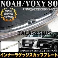 Накладка на порог. Toyota Noah, ZRR80, ZRR80G, ZRR80W, ZRR85, ZRR85G, ZRR85W, ZWR80, ZWR80G, ZWR80W Toyota Voxy, ZRR80, ZRR80G, ZRR80W, ZRR85, ZRR85G...