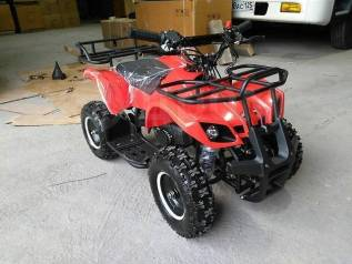 Yamaha Grizzly 50. исправен, без птс, без пробега