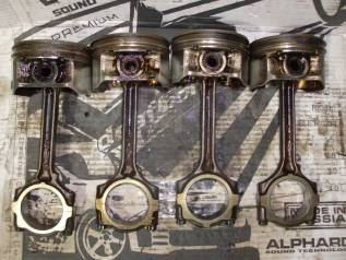 Шатун. Nissan: Wingroad, Teana, X-Trail, NV350 Caravan, Serena, Avenir, Primera, Prairie, Liberty, Caravan, Bluebird Sylphy, Atlas, AD Двигатели: QR20...