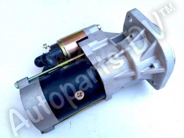 Стартер. Nissan: Cedric, Terrano, Atlas, Datsun, Terrano Regulus, Cabstar, NP300 Двигатели: QD32, QD32TI. Под заказ