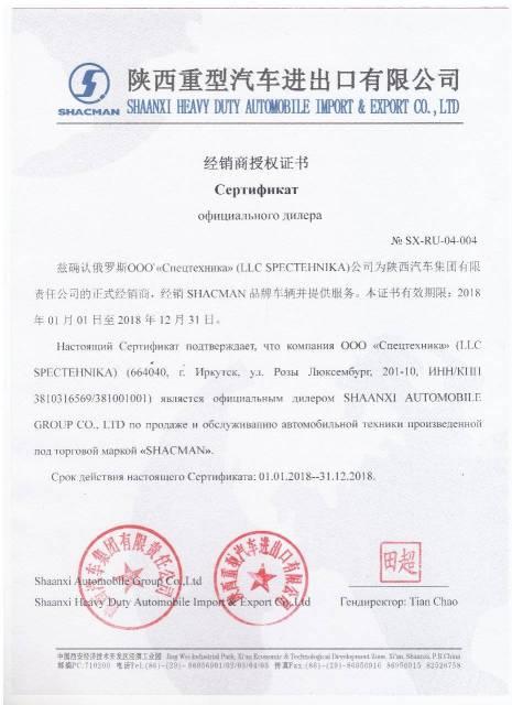 Shaanxi Shacman SX3318DT366. Самосвал Shacman 3318DT366, 11 526куб. см., 40 000кг.