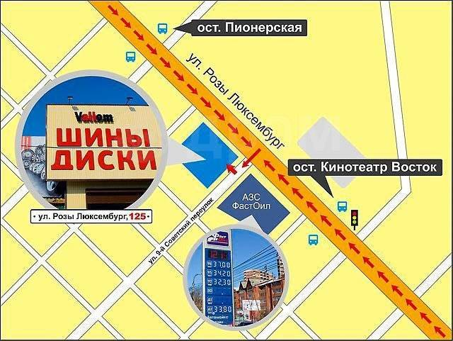 Kingstar Road Fit SK10. Летние, 2015 год, 10%, 4 шт