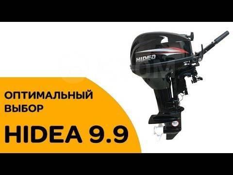 Hidea. 9,90л.с., 2-тактный, бензиновый, нога S (381 мм), 2017 год год