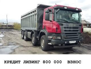 Scania P380. Продам автопарк самосвалов Scania p380 в кредит или лизинг, 13 000куб. см.