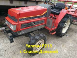 Yanmar F215. японский мини трактор с фрезой г. Спасск-Дальний, 21 л.с. Под заказ