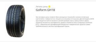 Goform GH18. Летние, 2018 год, без износа, 4 шт