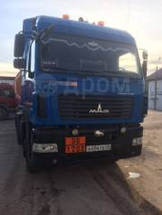 МАЗ 6430А9. Продается МАЗ- 6430А9, 11 000куб. см., 27 000кг.