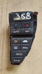 Блок управления климат-контролем. Honda Odyssey, RA6, RA7, RA8, RA9 Двигатели: F23A, J30A