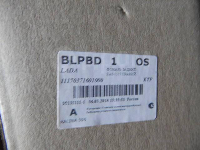 Стоп-сигнал. Лада Калина, 1117, 1118, 1119 Двигатели: BAZ11183, BAZ11194, BAZ21114, BAZ21126