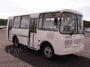 ПАЗ 32054. 2-х дверный дв. ЗМЗ ЕВРО-4, 42 места, В кредит, лизинг