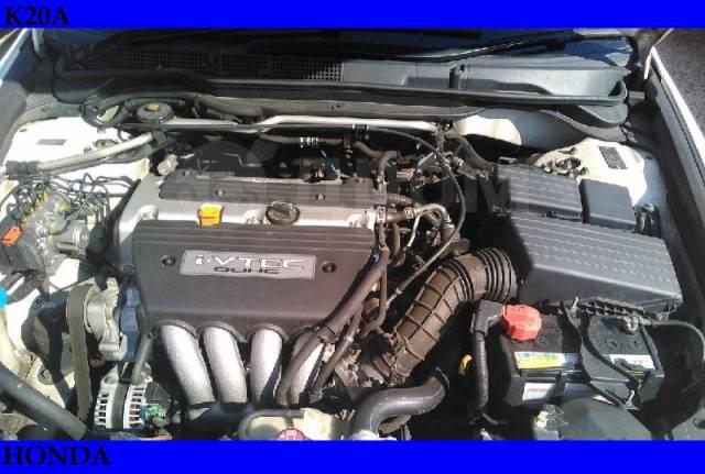 Двигатель в сборе. Honda: Accord, Civic, CR-V, Edix, Element, Elysion, Odyssey, Stepwgn, Stream Двигатели: F18A, F18A3, F18B, F18B2, F20A, F20B, F20B3...