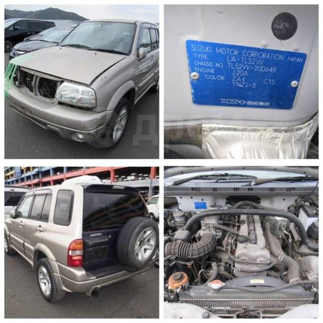 Рычаг поперечный. Suzuki Escudo, TA02W, TA52W, TD02W, TD32W, TD52W, TD62W, TL52W Honda CR-V, RD7