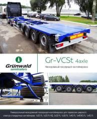 Grunwald. 9453-0000010-34 (контейнеровоз 4 оси), 40 550кг.