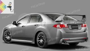 Спойлер. Honda Accord, CP1, CP2, CU1, CU2, CW1, CW2 Двигатели: K24A, K24Z2, K24Z3, R20A, R20A3