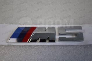 Эмблема. BMW M5, E60, E61, F10 BMW 5-Series, E61, G30, F10, F11, E60 Двигатели: M57D25TU, B57D30, N55B30, N54B25, N53B25UL, M57D30TU2, N57D30, N43B20O...