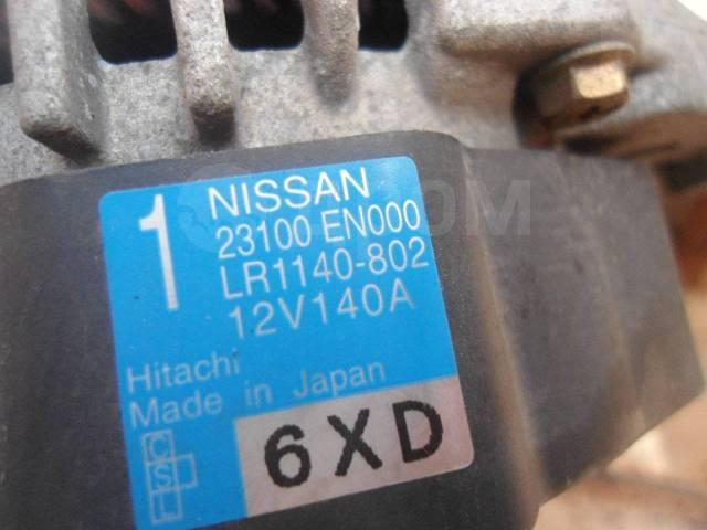 Генератор. Nissan: Teana, Wingroad, Bluebird Sylphy, X-Trail, Sylphy, Tiida Latio, Serena, Tiida, Lafesta, Latio, AD Двигатели: MR20DE, MR18DE, M9R, Q...