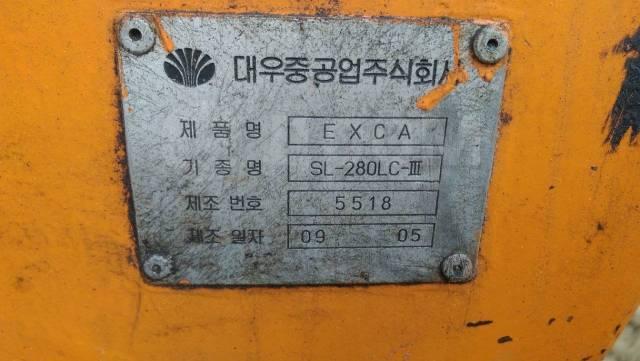 Doosan-Daewoo Solar 280 LC III