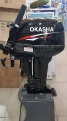 Лодочный мотор. 9,90л.с., 2-тактный, бензиновый, нога S (381 мм), 2018 год год