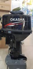 Лодочный мотор. 9,80л.с., 2-тактный, бензиновый, нога S (381 мм), 2018 год год