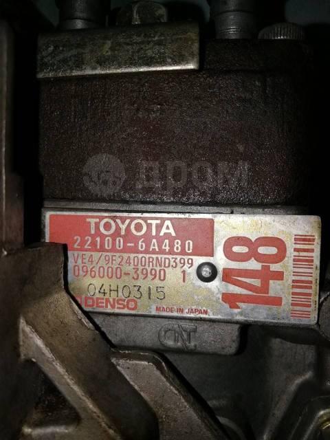 Насос топливный высокого давления. Toyota
