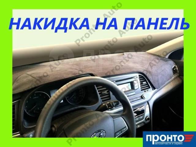 Панель приборов. Lexus: LX450d, RX330, GX470, RX300, NX200 Hyundai: Starex, Verna, Elantra, Tucson, Accent, Sonata, Creta, i40, Solaris, ix35 Лада Гра...