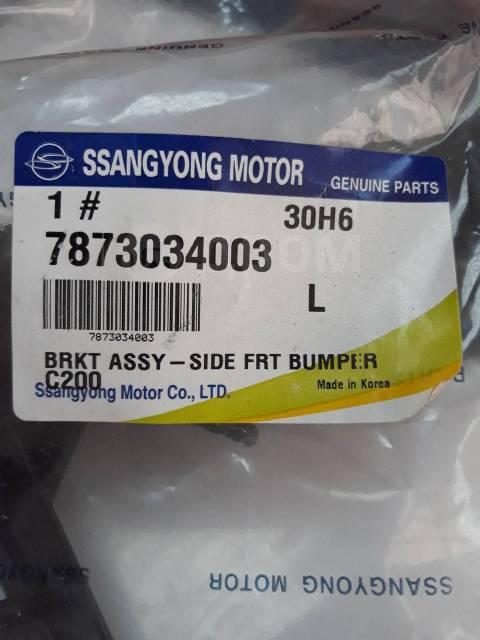 Крепление бампера. SsangYong