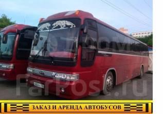 Заказ аренда автобусов с водителем любой вместимости от 6 до 50 мест