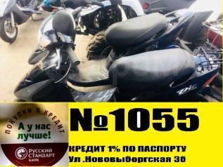 Honda Dio AF35. 49куб. см., птс, без пробега
