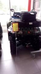 Русская механика РМ 650. исправен, есть птс, без пробега