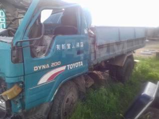 Toyota Dyna. Срочно продам грузовик, 3 700куб. см., 3 000кг.