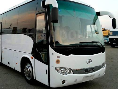 Аренда автобусов и автомобилей билет на самолет из екатеринбург в ош