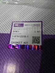 Ремкомплект двигателя. Hitachi ZX330-5G
