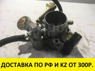 Заслонка дроссельная. Daihatsu Charade, G112S Daihatsu Pyzar, G301G, G311G Двигатели: HCE, HCF, HDEP