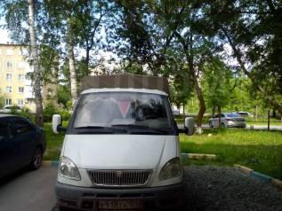 ГАЗ 3302. Продам газ3302 в хорошем состоянии двс 406 инжектор бензин+газ в пис, 2 400куб. см., 1 500кг.