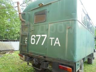 ГАЗ 66. Продается Газ 66 с кунгом