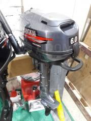 Hangkai. 6,00л.с., 4-тактный, бензиновый, нога S (381 мм)