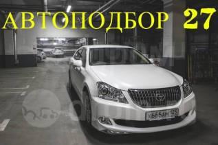"""""""Автоподбор 27"""" - Профессиональная Помощь ПРИ Покупке АВТО !"""