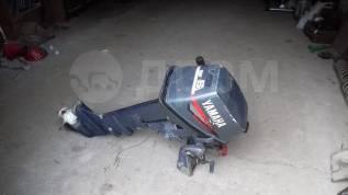 Yamaha. 8,00л.с., 2-тактный, нога L (508 мм)