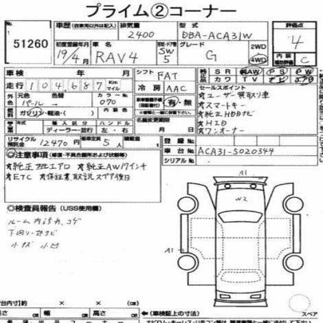 Раздаточная коробка. Toyota: Vanguard, Mark X Zio, Auris, Blade, Mark X, RAV4, Vellfire, Corolla Rumion, Alphard, Estima Двигатели: 2AZFE, 1NZFE, 2ZRF...