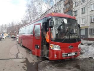 Kia Granbird. Продам туристический автобус , 45 мест