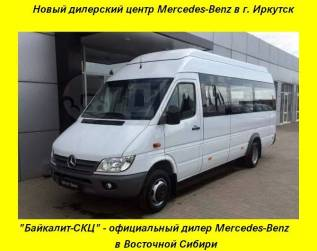 Mercedes-Benz Sprinter 413 CDI. Новый дилерский центр Mercedes! 20+1, Высокая крыша, госсубсидия, 2018, 2 148куб. см., 22 места
