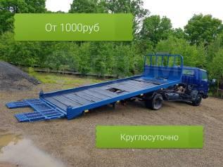 Эвакуатор от 1000т. р круглосуточно, быстрая подача.